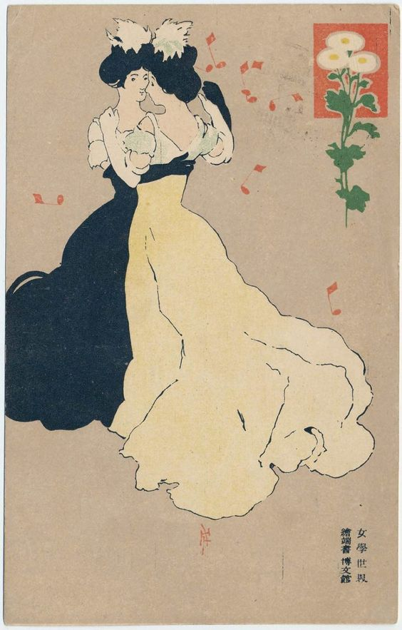 wo Women Waltzing from Jogaku sekai  「女学世界」 踊る二人の女性  Japanese, Late Meiji era, cancelled 1907  By Ichijô Narumi, Japanese, 1877–1910  Publisher Hakubunkan,  PLACE OF CREATION  Japan  DIMENSIONS  Overall: 13.8 x 8.8 cm (5 7/16 x 3 7/16 in.)  MEDIUM OR TECHNIQUE  Color lithograph; ink and color on paper  CLASSIFICATION  Postcards  TYPE  Postcard; artists; Art Nouveau; women  ACCESSION NUMBER  2002.933: