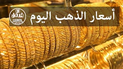 الذهب اليوم يتخطى 1450 دولارا ويبلغ قيمة 1452 60 دولارا للأوقية الذهبية في خدمتك Food Girls Shopping Corn