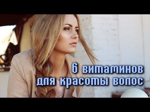 Vitaminy Kotorye Pomogayut Protiv Vypadeniya Volos Youtube Ana Incoming Call Screenshot