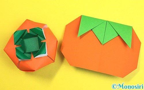折り紙で柿の折り方です 簡単に作れる平面の柿と とってもリアルに出来上がる立体的な柿の2種類をご紹介します 特に立体的な方は 秋の飾りにもおすすめですのでぜひ作ってみてくださいね 秋 折り紙 折り紙 紅葉 折り紙