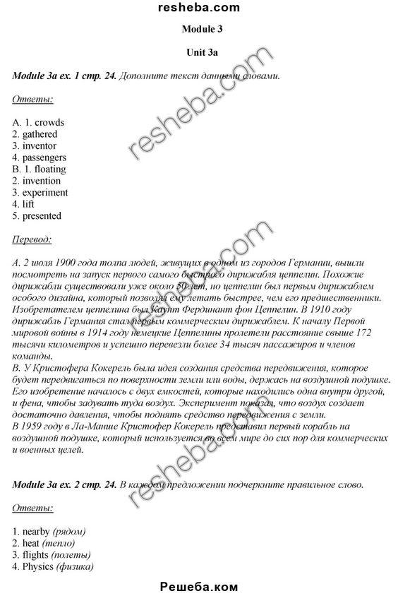 Контрольная работа по математике класс виленкин с ответами  Контрольная работа 4 по математике 6 класс виленкин с ответами grafakde