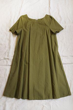 MAKIE a.b Dress - Olive