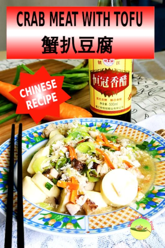 Pin On Asian Food Recipes
