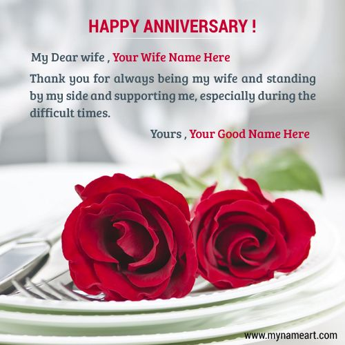 3 Wedding Anniversary Wishes For Wife Url Https Wedding Anniversarys Blo Wedding Anniversary Wishes Anniversary Wishes For Wife Happy Marriage Anniversary