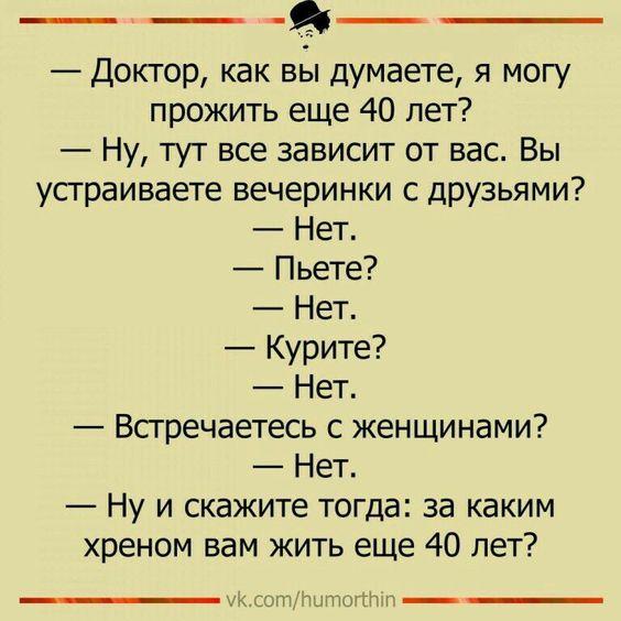 Мне надо! Я только с женщинами не встречаюсь и курю совсем мало:)