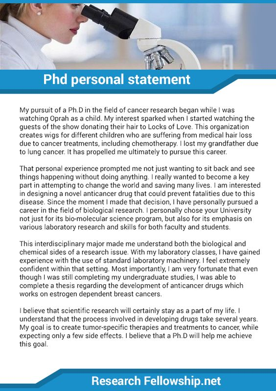 What Should You Know When You Are Writing A Phd Statement Of Purpose If You Still Have Troubles With Personal Statement Personal Statement Grad School Person