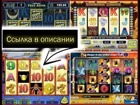 casino online ranking