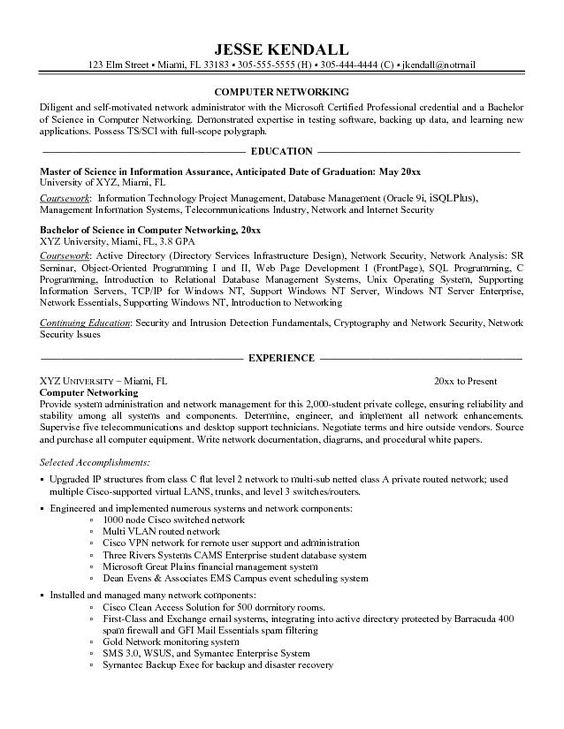 network administrator resume sample