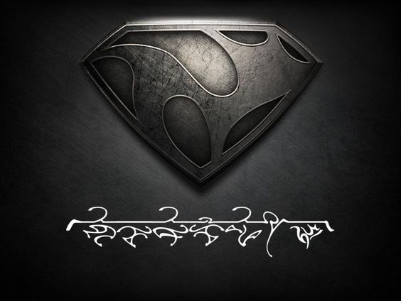 I am Heitor-Kann (Heitor of the house of KANN). Join your own Kryptonian House with the #ManOfSteel glyph creator http://glyphcreator.manofsteel.com/