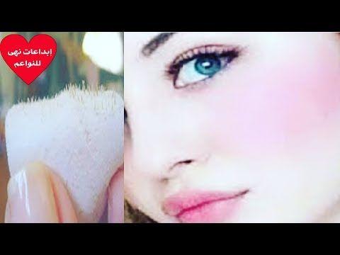 خلطه سحريه للتبيض الفوري للوجه والجسم خلال ربع ساعه تبيض بسرعه قسما بالله مجربه ومضمونه Youtube Beauty Care Beauty Try Again