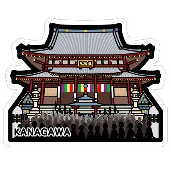 gotochi card temple kawasaki daishi, Kanagawa