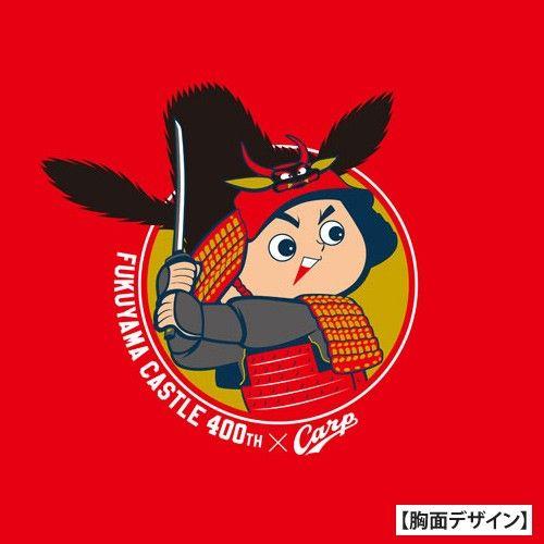 武将 カープ坊や 広島東洋カープ