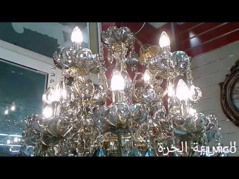 لا يكتمل جمال الصالون المغربي إلا بالثريا المغربية كريستال ولا النحاس المهم تكون حاضرة ثريات 2020 Youtube Ceiling Lights Chandelier Light