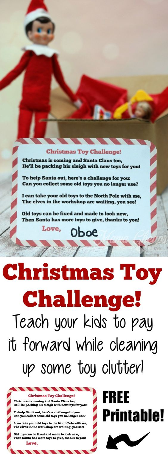 Christmas Toy Challenge from Your Elf + FREE Printable Poem - A wonderful way to teach kids how to pay it forward while clearing some of the toy clutter out of your house!  http://bit.ly/2g495Zh