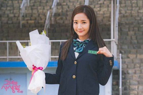 """Park Min Young Returns To Her High School Days For """"Her Private Life"""""""
