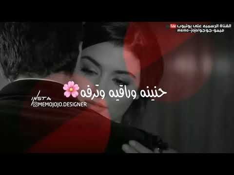 فديت عيونج الحلوات اغاني عراقية رومانسيه Youtube Music Clips Youtube Videos Incoming Call Screenshot