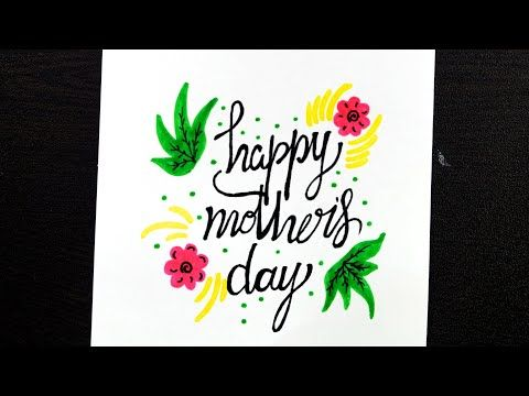 Happy Mother S Day Writing Style How To Write Mother S In Cursive Fancy Lettering Youtube Happy Mothers Day Writing Styles Happy Mother S Day