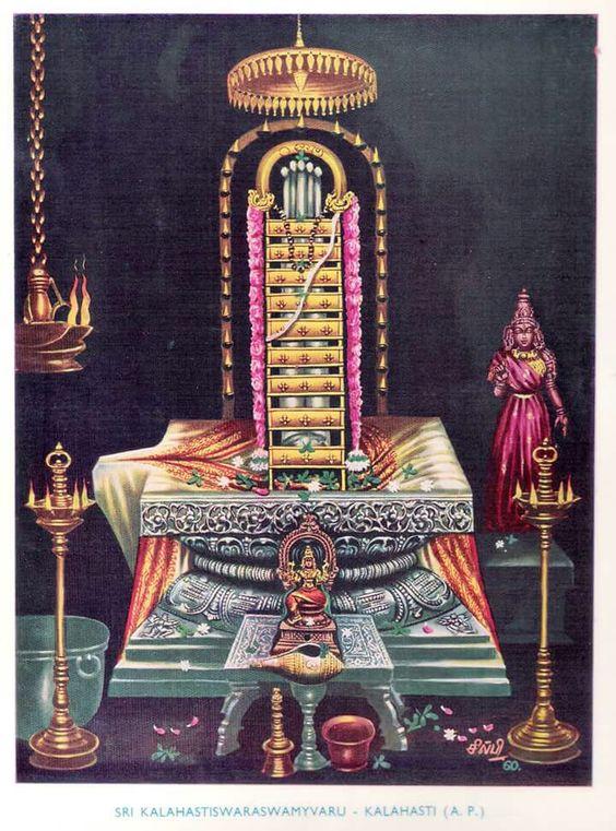 Sri Vayulingeshwara (Srikalahasti)