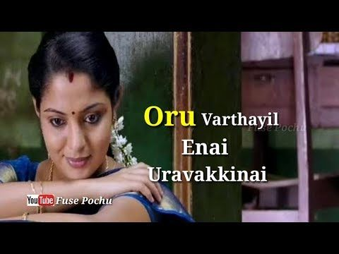 Unnai Ethir Parthu Whatsapp Status Vetrivel Tamil Lyrics Youtube Tamil Video Songs Feeling Song Song Status