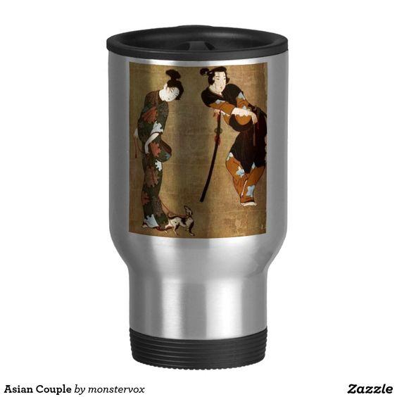 Asian Couple 15 Oz Stainless Steel Travel Mug #Asian #Couple #Japan #Japanese #Art #Vintage #Coffee #Tea #Chai #Travel #Mug