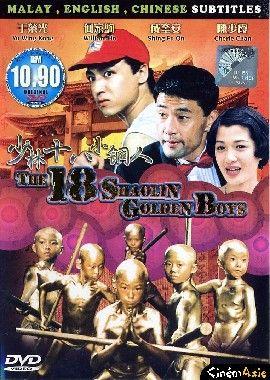 Phim Thiếu Lâm Kỳ Binh