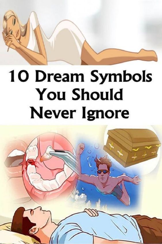 10 Dream symbols you should never ignore