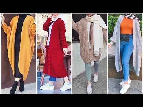ملابس صوف جديد2020 تنسيقات للمحجبات موضة وأناقة رائعة Youtube Outfits