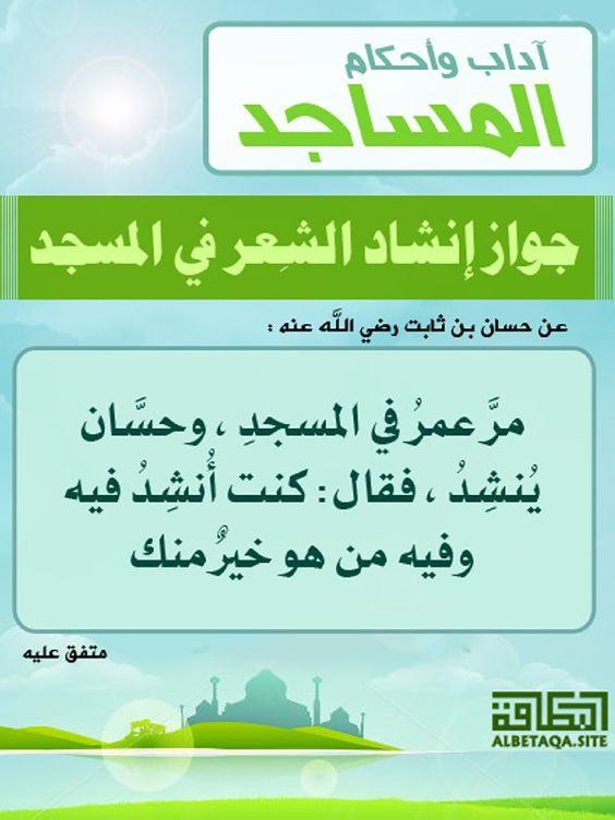 احرص على مشاركة هذه البطاقة لإخوانك فالدال على الخير كفاعله Jouy Prayers Ios Messenger