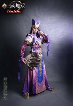 dynasty warriors cosplay   Tumblr