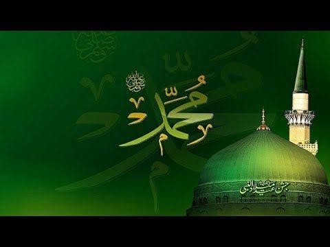 Hamko Bulana Ya Rasool Allah Heart Touching Naat Whatsapp