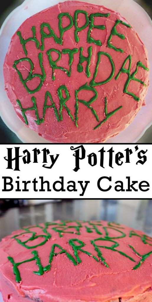 Fabulous Harry Potters Birthday Cake As Seen In The Movie Harry Potter Personalised Birthday Cards Paralily Jamesorg