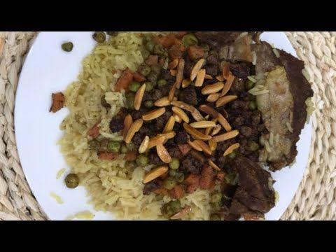 طريقة الاوزي الفلسطينية Youtube Food Meat Beef