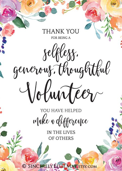 Volunteer Gifts Thank You Volunteer Appreciation Printable You Print Office Wall Art And Gratitude Sign With Inspirational Quote 40285 Volunteer Gifts Appreciation Printable Appreciation Gifts