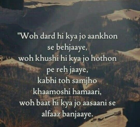 Pin By Malaika On Poetry Quotes Shayarii Poetry Quotes Love Quotes Quotes