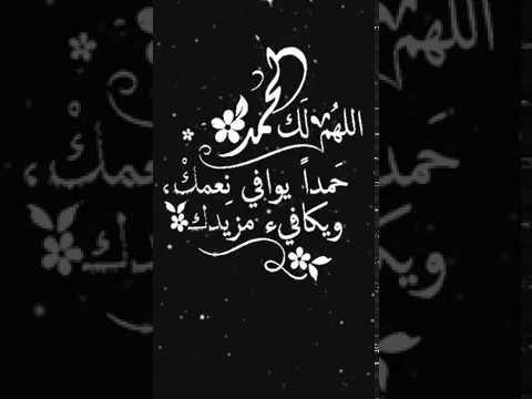 صباح الخير تلاوة بصوت الشيخ محمد ايوب رحمه الله الآية 92 سورة آل عمران Art Quotes Chalkboard Quote Art Chalkboard Quotes