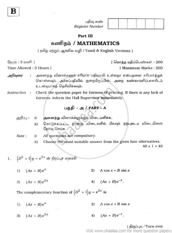 Cbse Class    Information Technology Sample Papers Sa         sa      math worksheet   sample paper for class   term   sample question paper of maths
