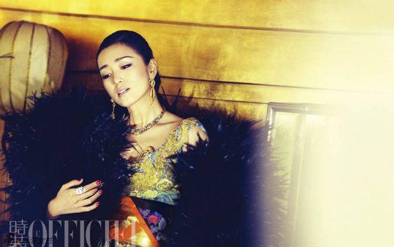 Gong Li L'Officiel China 11