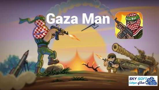 تحميل لعبة غزه مان Man Gaza للاندرويد اخر اصدار Man Games Mario Characters Man