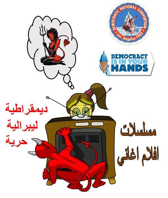 Pin By الكتاب المسطور On اصحاب الكهف و الدجال والجساسة Comic Books Comics Comic Book Cover