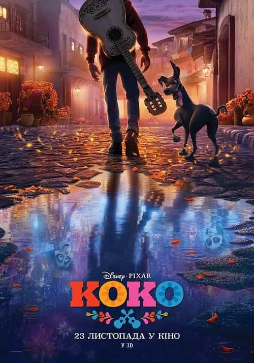 Coco English Movie In Hindi Dubbed Torrent Fotosizer Professional Edition 3 10 0 572 With Keygen