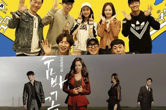 """""""Running Man"""" And """"Hide And Seek"""" Receive Warnings About Scenes Depicting Male Sexual Harassment"""