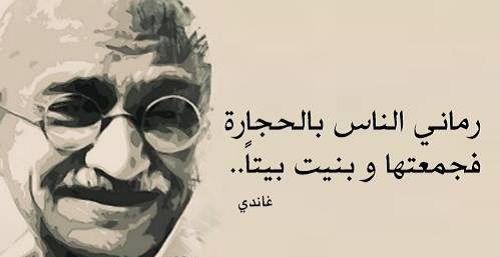 ab9abab7afea073463ca638a4635d3c8 اقوال وحكم   كلمات لها معنى   حكمة في اقوال   اقوال الفلاسفة حكم وامثال عربية
