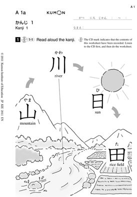 Printables Learning Japanese Worksheets language sun and study abroad on pinterest kumon japanese in english foreign worksheets
