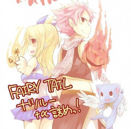 I love Fairy tail
