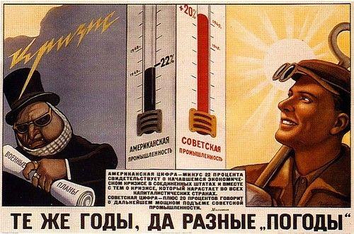 us capitalism vs ussr communism essay   essay for you    us capitalism vs ussr communism essay   image