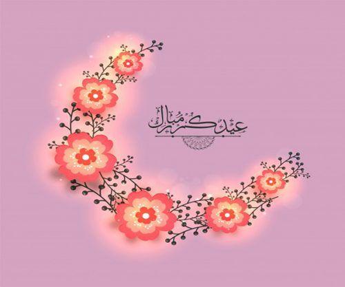 بطاقات عيد الفطر المصورة 2019 كروت تهنئة وبطاقات معايدة بعيد الفطر المبارك Eid Al Fitr Novelty Lamp Cards Eid Al Fitr