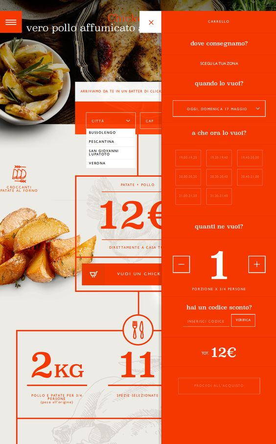 bits #ecom #side-panel push #order-form #ghost-button Web - food order form