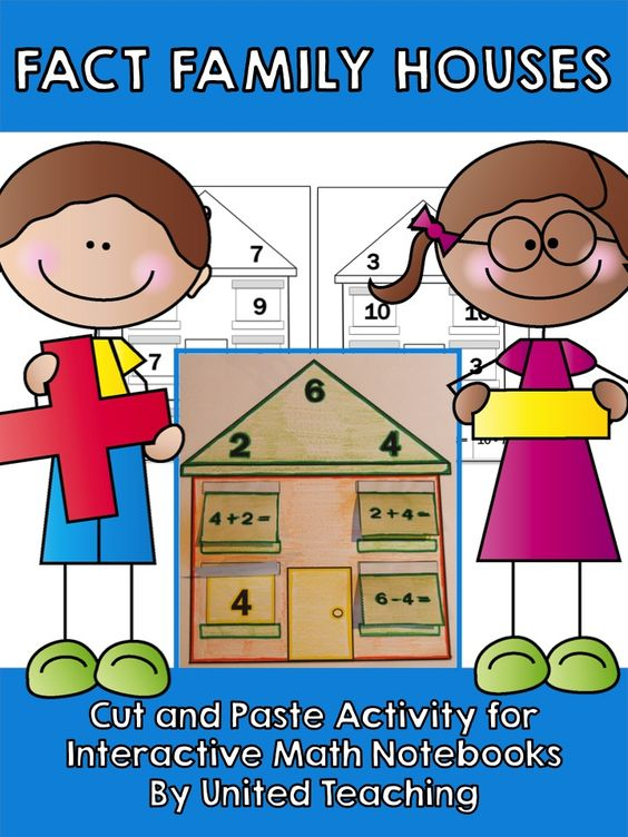 Fact Family Houses: Cut & Paste Worksheets for Interactive Math ...