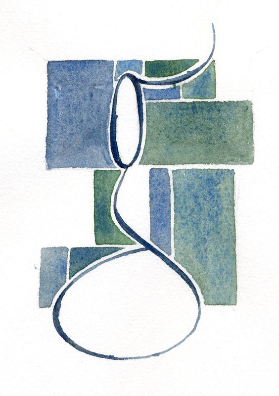A beautiful example of watercolour lettering, in the style of Adolf Bernd