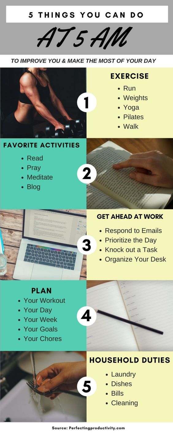 5 Things to do at 5AM to increase productivity. Let the more be your most productive time of day.